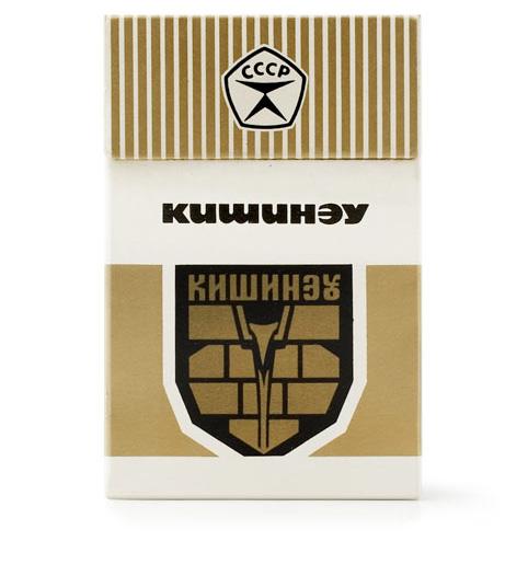 Сигареты «Кишинев». СССР, 1970-е