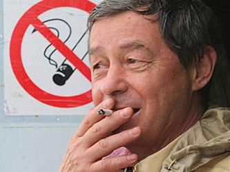 Когда курилки нет...