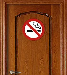 Курение в кабинете запрещено