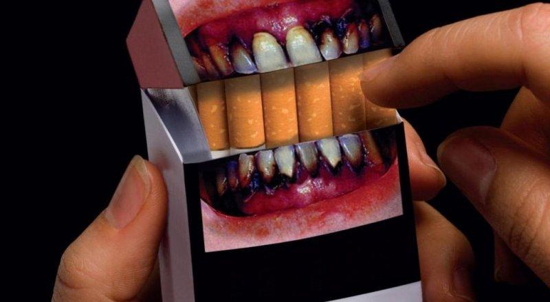Новый облик сигарет